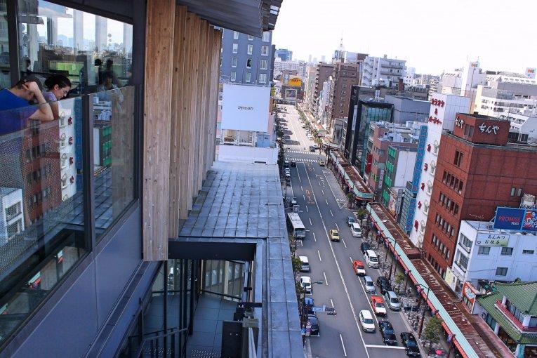 Asakusa Tourist Information Center