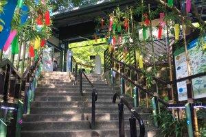 Demachiyanagi Station, ready for Tanabata!