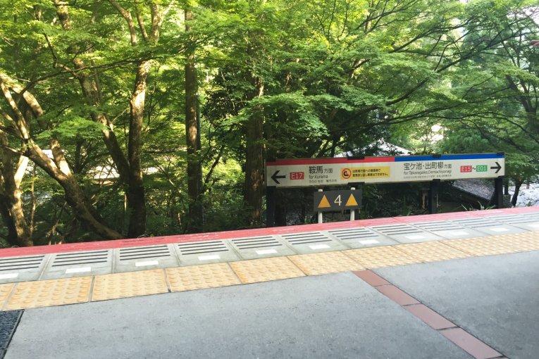 One-Day Eizan Railway Pass
