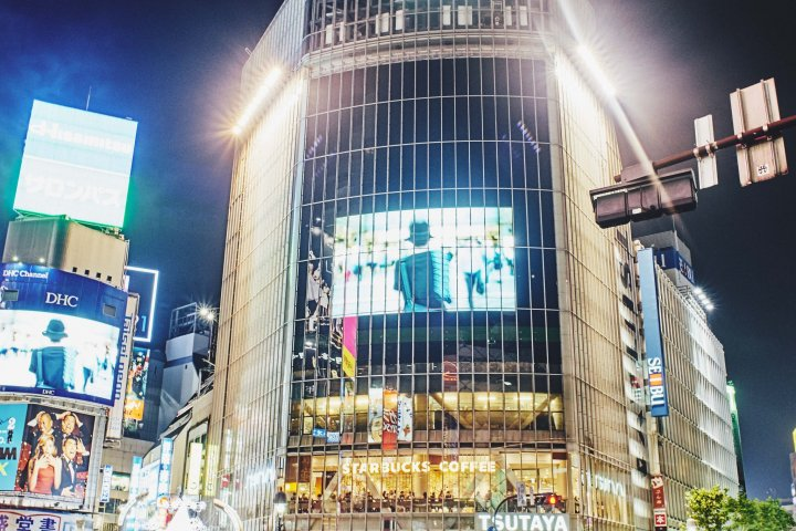 Night Photography in Tokyo