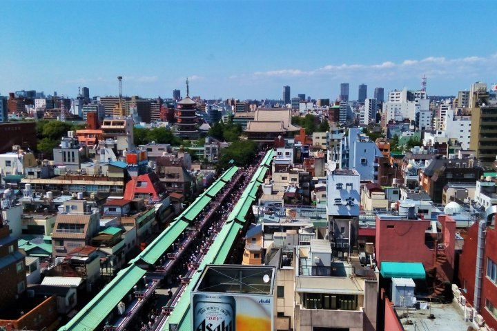 Asakusa Culture Tourist Information
