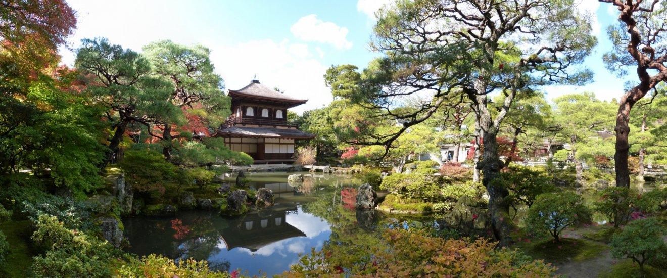 The pond in Ginkaku-ji Temple, Kyoto