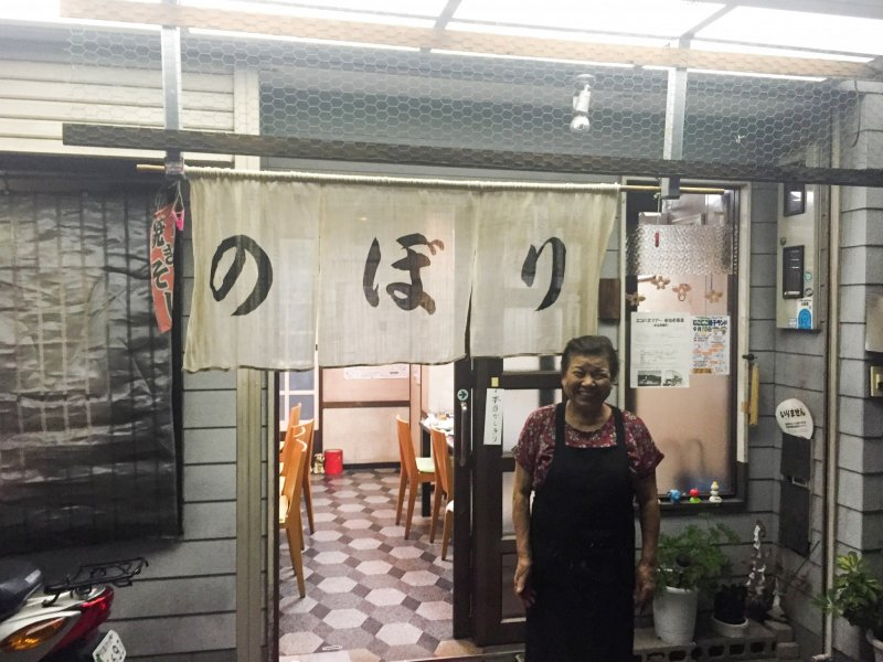 Store front with Obachan