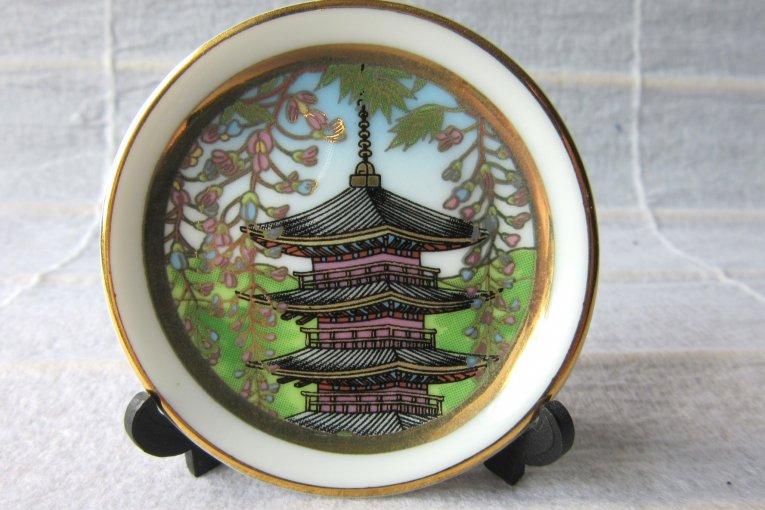 Cinderamata dari Jepang