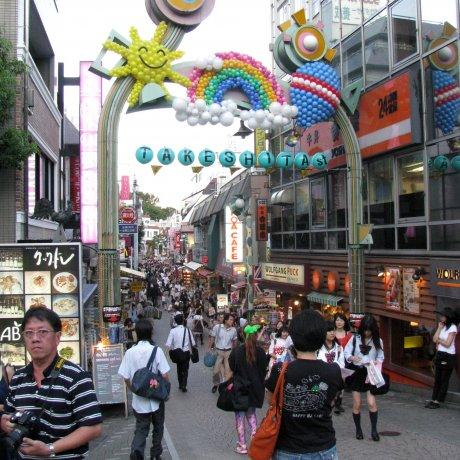 Khu phố Omoshiroi Takeshita-dori