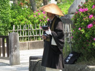 A monk of Kyoto
