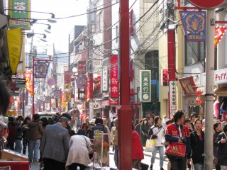 Busy China Town of Yokohama
