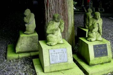 Tagefudousan Temple, Ohya, Tochigi