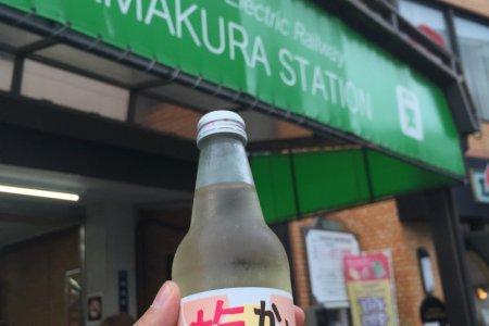 Rượu mơ Kamakura Ume