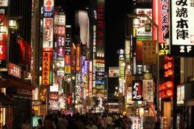 Shinjuku: thế giới đèn neon