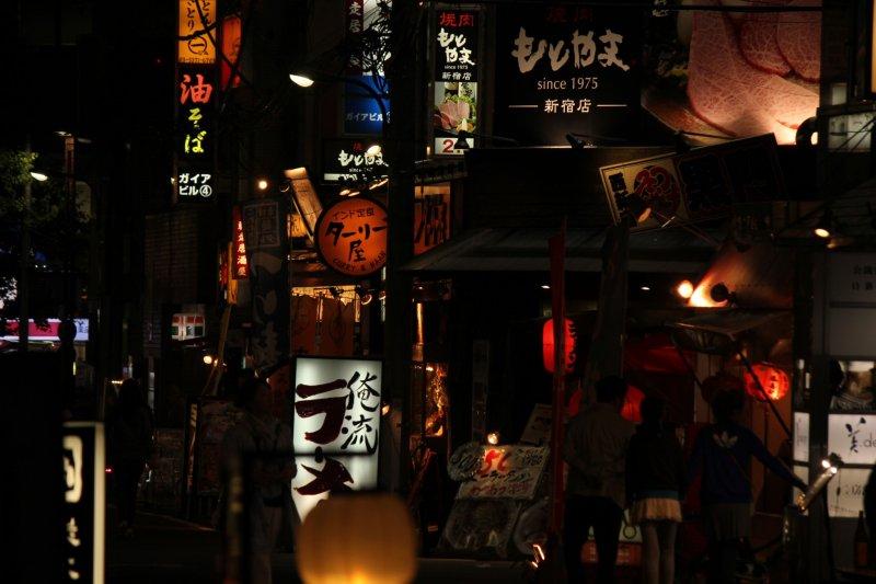 Spectacular Shinjuku