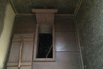 以前用的廁所