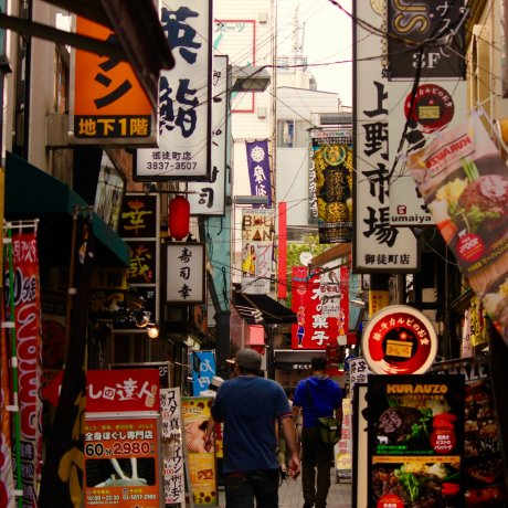 El mercado Ameyoko