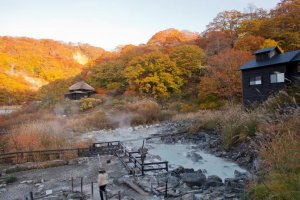 Beautiful view of the valley and the hot spring