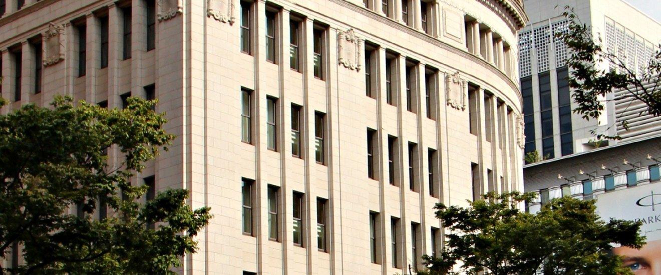 L\'immeuble Wako