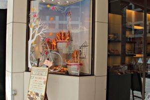 Café à Ginza