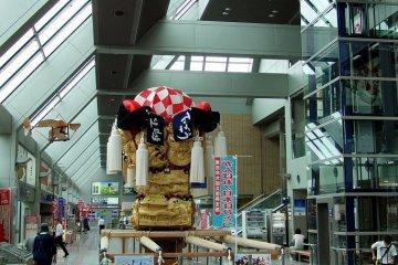 Matsuyama International Airport