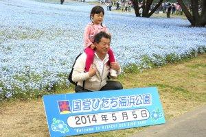 Добро пожаловать в Hitachi Seaside Park
