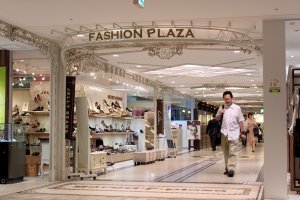 时尚馆(Fashion Plaza)入口