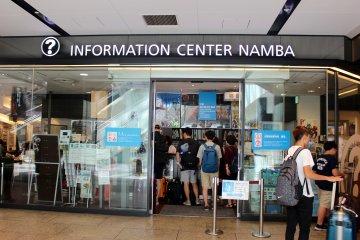 游客信息询问中心