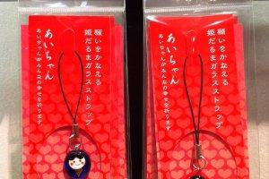 Himedaruma mobile phone straps