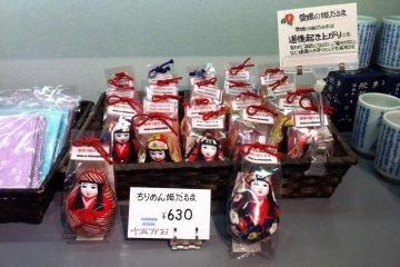 Little brocade Himedaruma souvenirs in various colours