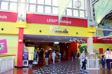 大阪乐高®乐园探索中心的入口。