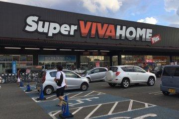 Super Viva Home Plus