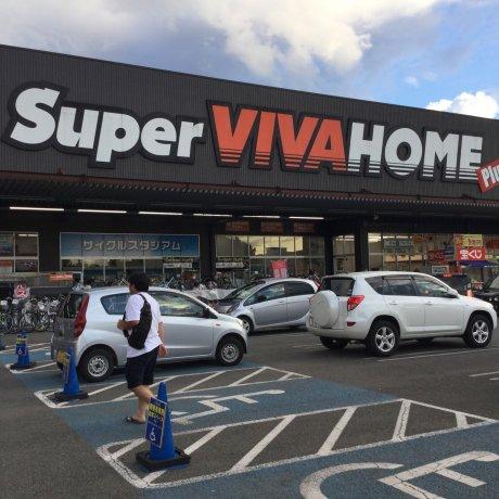Trung tâm thương mại Super Viva Home Plus