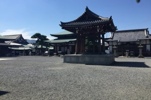 Zentsuji's West temple