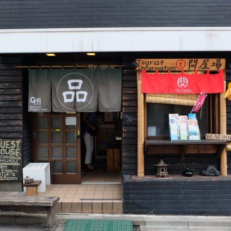 Nhà khách Shinagawa-shuku