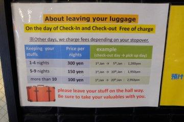 如何暫存行李的條款與條件