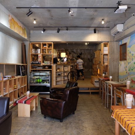 Kaido - Cà phê & Sách