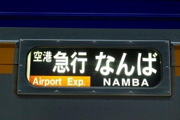南海机场快线列车上的标志。