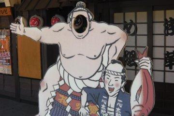 Even you can be a sumo wrestler!