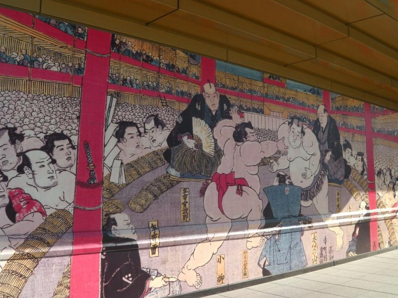 The sumo stadium's outer walls