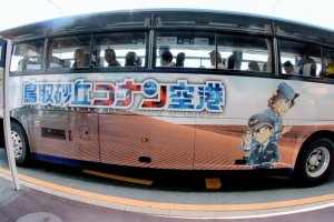 The awesome bus taking me to the station from Conan airport