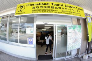 Entrance to the tourism support centre