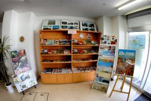 Inside the centre you can find many brochures