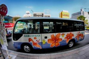 Free shuttle bus to Hanakairo park