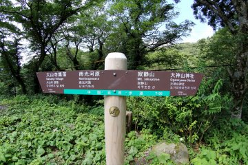 The local signs are translated into English