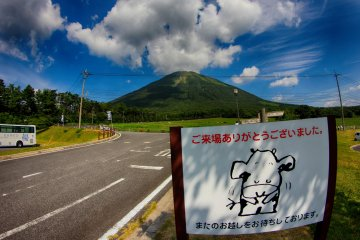 Mount Daisen and clouds