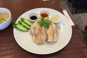 Signature Hainan Chicken