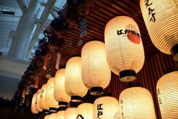 Paper lanterns decorate the entrance to Edo-koji Street