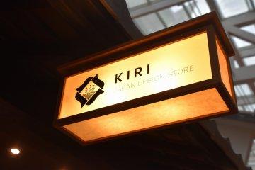Japanese design store?