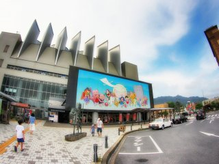 Sakaiminato station with a huge mural of yokai charaters