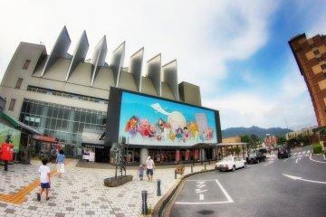 Tottori Mizuki Shigeru Museum and Road