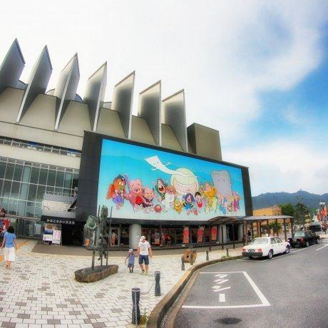 Bảo tàng và đường Tottori Mizuki Shigeru