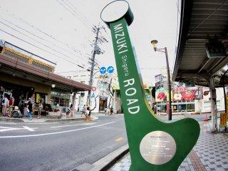 Seluruh jalan didedikasikan untuk Mizuki Shigeru