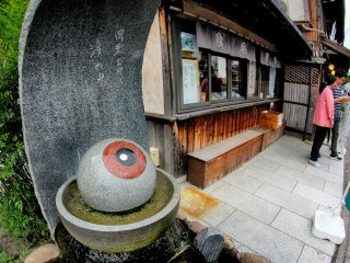 There are various objects of yokai theme in town